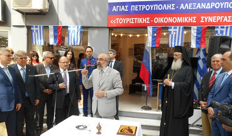 Αναβλήθηκε συνέδριο που θα γινόταν στην Αλεξανδρούπολη λόγω της κρίσης στις Ελληνορωσικές σχέσεις