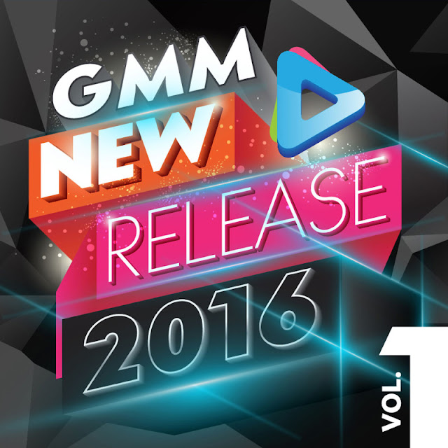 Download [Mp3]-[Hot New Album] ซิงเกิ้ลใหม่สุดเพราะจาก แกรมมี่ ชุดที่ 1 Gmm New Release 2016 Vol.1 CBR@320Kbps 4shared By Pleng-mun.com