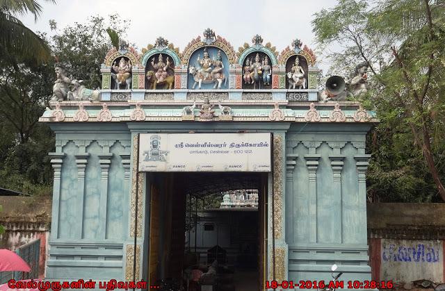 Mangadu Velleswarar Temple