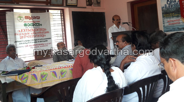 News, Kerala, Kasaragod, Seminar starts in Colonies