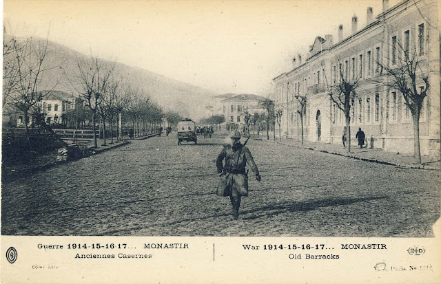 """Dragor River. To the right is the building of the Military Administration. The description of the building of the image is """"Old Barrack"""". Today on this place is the building of the Municipal Court."""