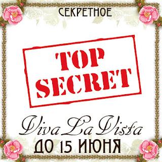 http://vlvista.blogspot.ru/2018/05/blog-post_10.html