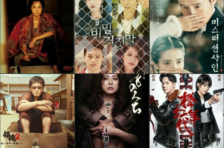 Websites to download Korean movies for free
