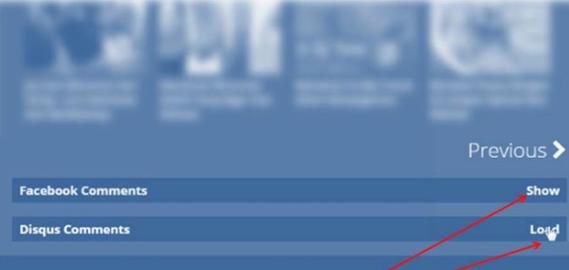 Sistema de comentário Facebook e Disqus função mostrar e ocultar com clique