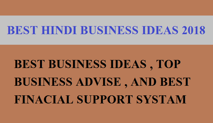 New Business Ideas In Hindi | Best 5 Hindi Business Ideas For 2018