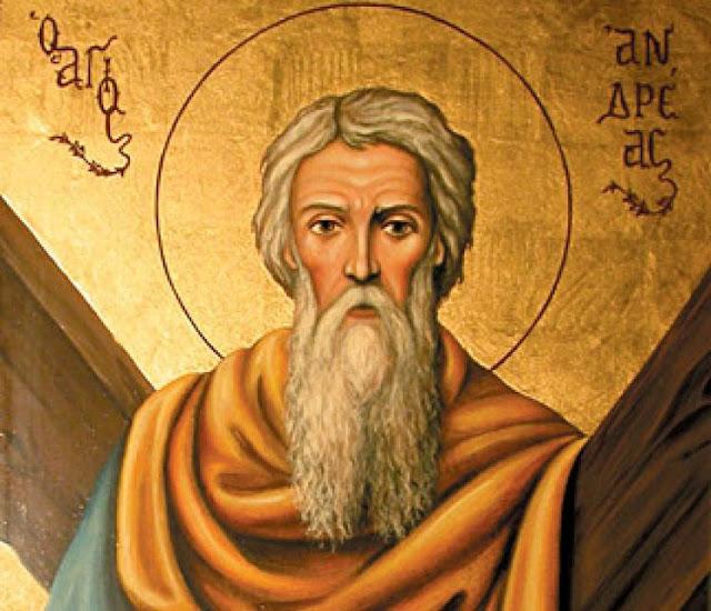 Τα ήθη και έθιμα της λαϊκής λατρεία του Αγίου Ανδρέα
