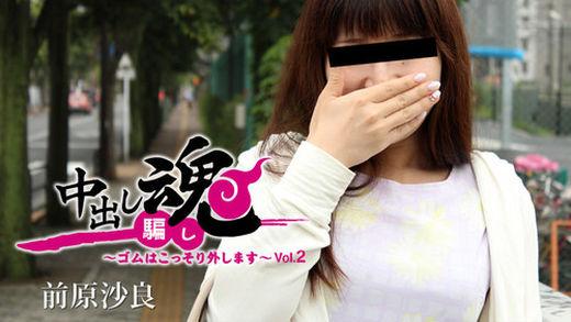 JAV Free HD online Heyzo 1271 Sara Maehara
