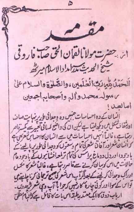 Urdu Poetry of Maulana Riyasat Ali