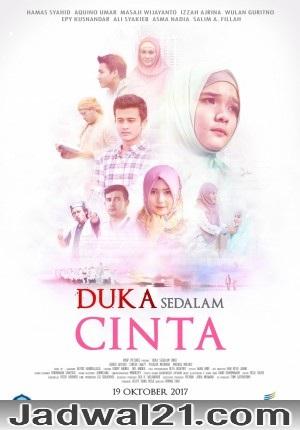Film DUKA SEDALAM CINTA 2017
