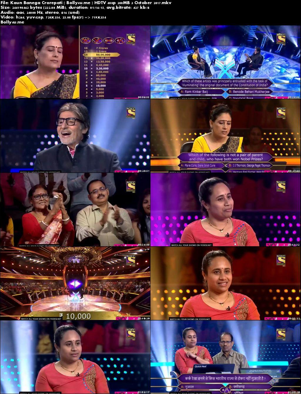 Kaun Banega Crorepati HDTV 480p 200MB 03 October 2017 Download