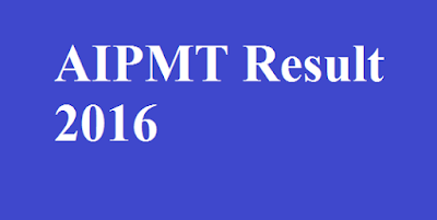 aipmt phase 1 phase 2 results schedule