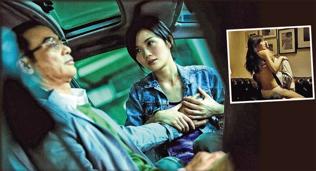 Mine charlene choi nude fake have