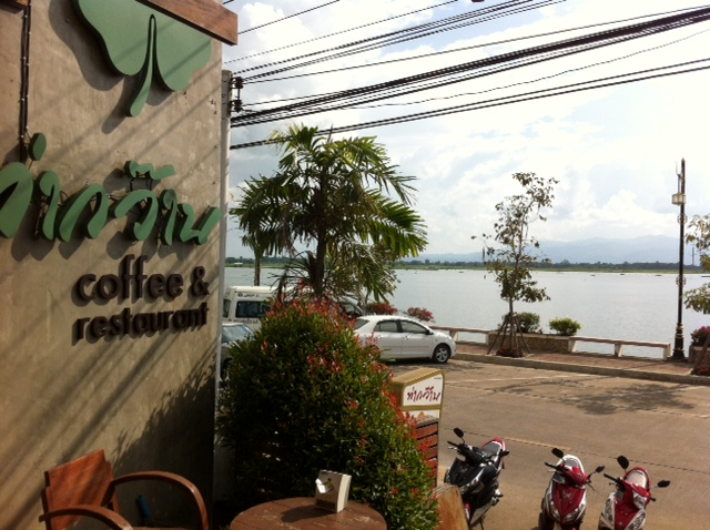 Lunch in Phayao