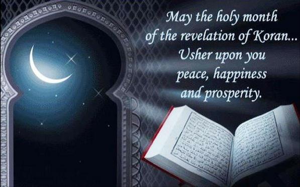 Ramadan Mubarak Images 8