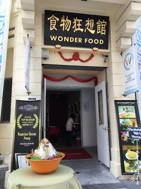 JJCM Penang - Wonder Food Museum