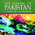 The Making of Pakistan by KK Aziz pdf free download