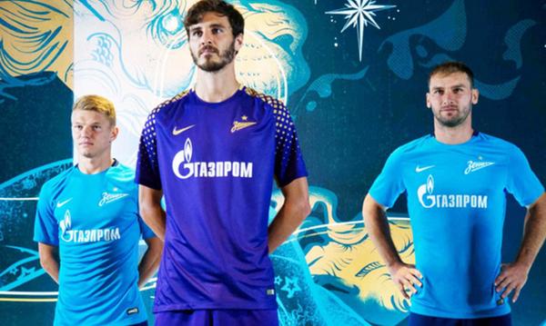 64a32cffd0ccae Secondo il club, i disegni, soprattutto dell'terza maglia, sono stati  ispirati all'opera del famoso gioiellatore russo Peter Carl Fabergé (noto  anche come ...