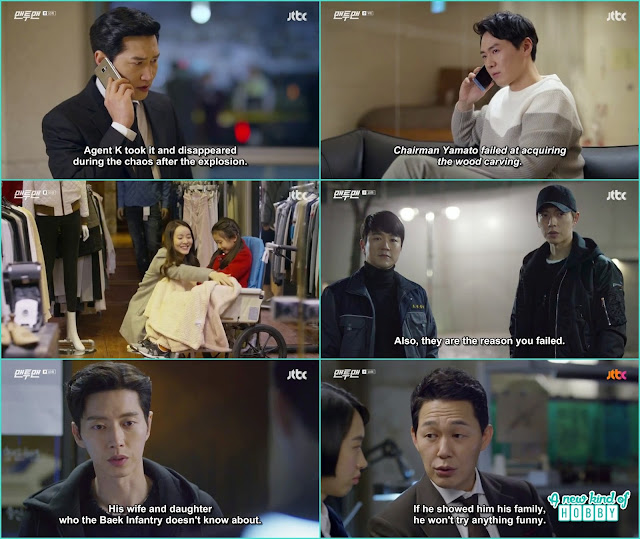 ghost agent ki chul show his family to seol woo as a collateral - Man To Man: Episode 10 korean drama