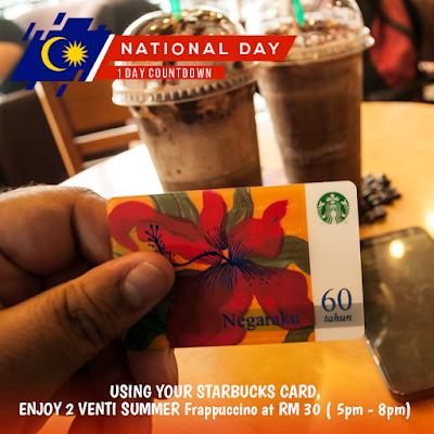 Venti Starbucks Frappuccino Discount Price Promo