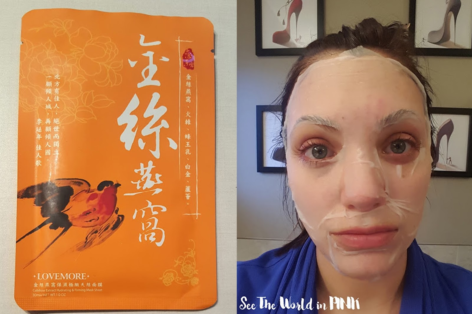 Lovemore Cubilose Extract Hydrating & Firming Mask Sheet