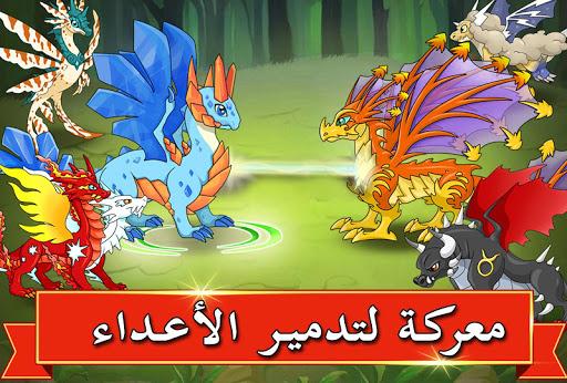 تحميل لعبة Dragon Battle مهكرة للاندرويد اخر اصدار