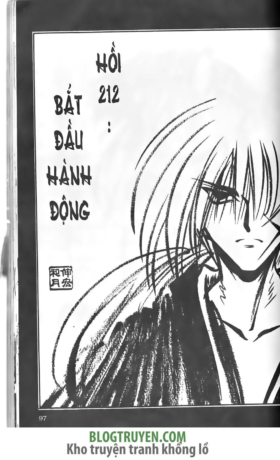 Rurouni Kenshin chap 212 trang 3
