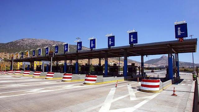 Αυξήσεις στα διόδια των αυτοκινητοδρόμων στην Πελοπόννησο - Οι νέες τιμές