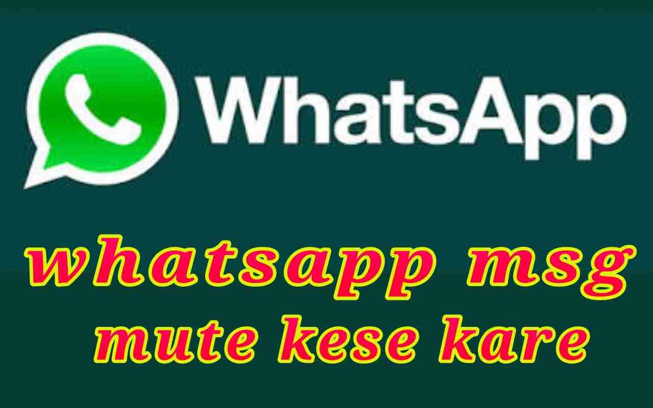 Whatsapp Karte.Whatsapp Msg Mute Kese Kare