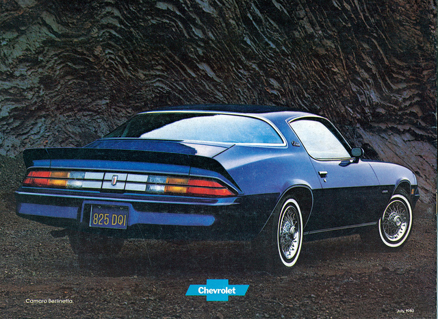 Vintage Car Ads From S To S