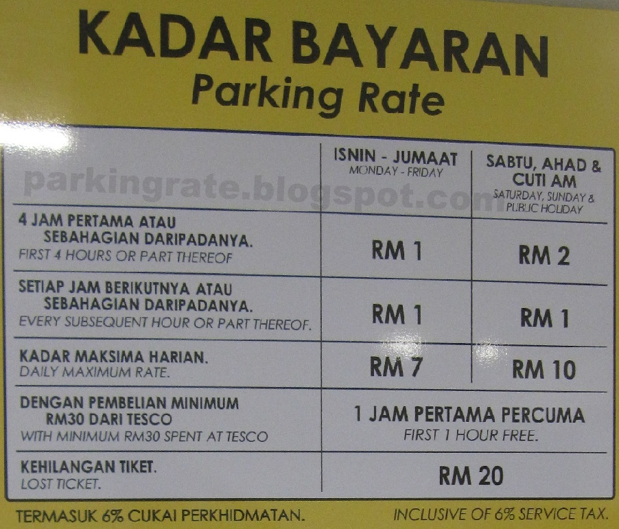 Armada Hotel Parking Rate
