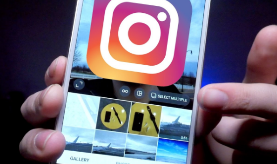 How to Use Instagram Multiple Posts Feature
