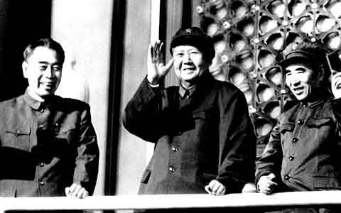 Mao Zedong Parti Komunis