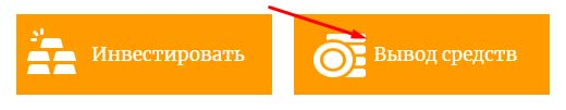 Регистрация в Bit-Profit 6