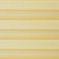 Капри Перла 3465 желтый