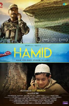 Hamid 2018 Full 300MB Movie Download