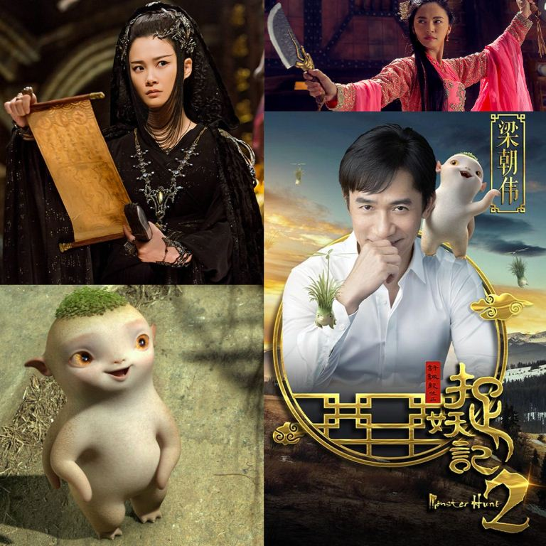 2018 Upcoming Chinese #Adventure Movies! Best Film Recommendations