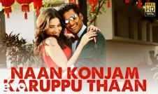 Kaththi Sandai new movie song Best Tamil film Song Naan Konjam Karuppu Thaan 2017