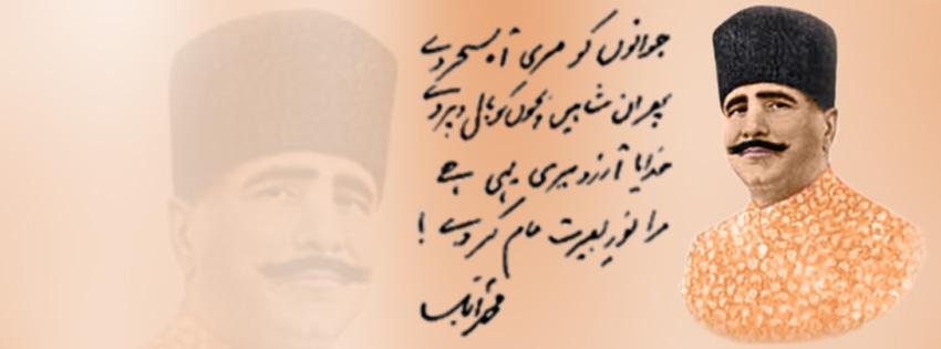 urdu essay on islam ki barkat