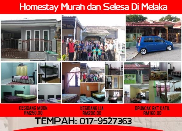 Homestay Murah Dan Selesa Di Bandar Melaka Ayer Keroh