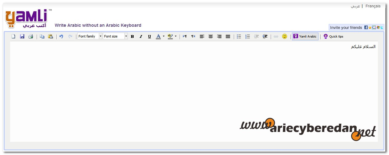 Arabic Text Generator – Smart Keyboard | ARIECYBEREDAN