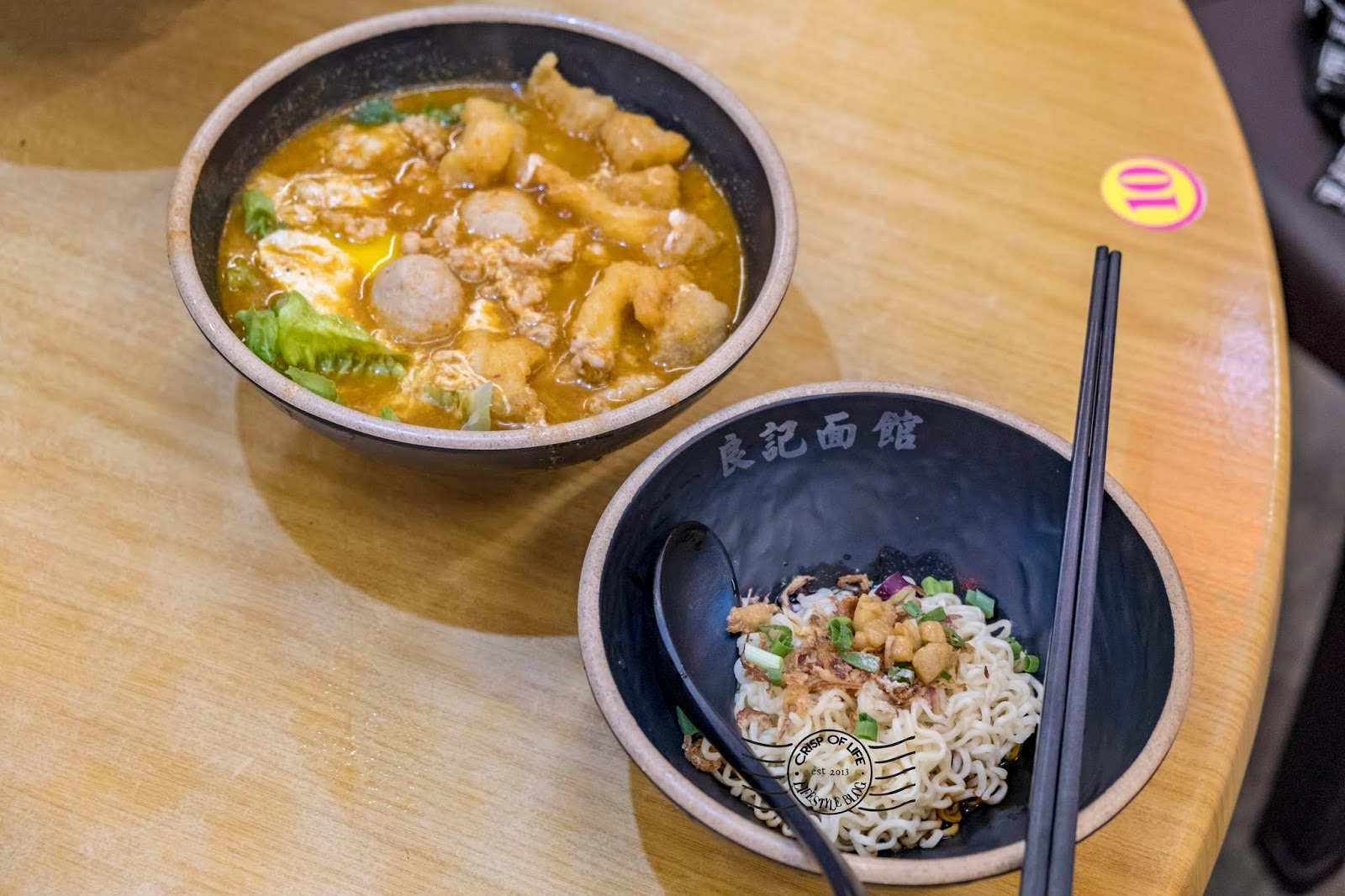 Restaurant Liang Khee Noodle House Raja Uda Outlet 良记东炎面北海分行