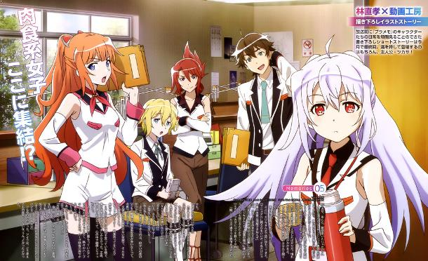 Anime Like Violet Evergarden - Plastic Memories