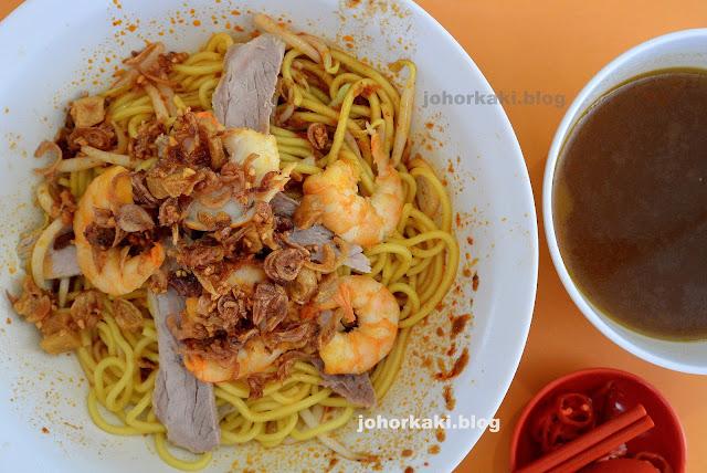 545-Whampoa-Prawn-Noodles-黄埔虾面