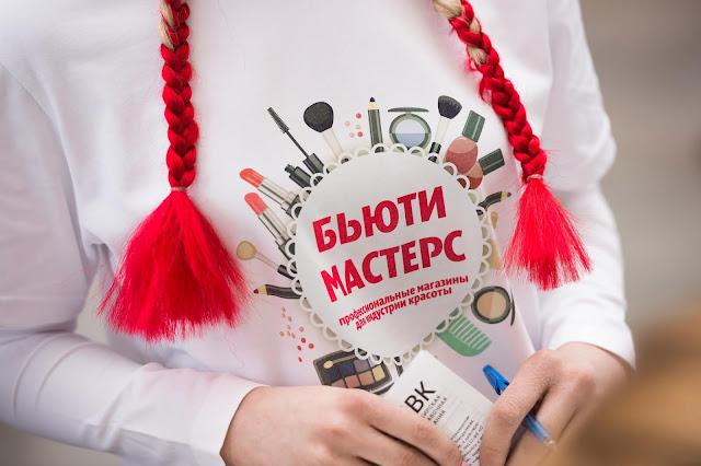 ВУфе пройдёт самый творческий конкурс— «Золотой гребень— 2018»