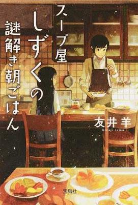 https://honto.jp/netstore/pd-book_26439314.html