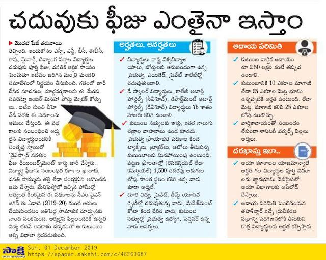 Jagananna Vidya Deevena & Vasathi Deevena Schemes Page2
