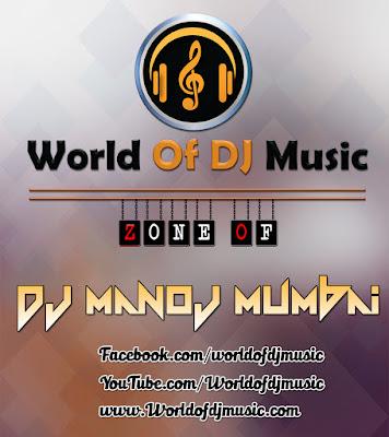 Chatrapatinchya Shur Mardhano - AV Remix & Dj Manoj Mumbai