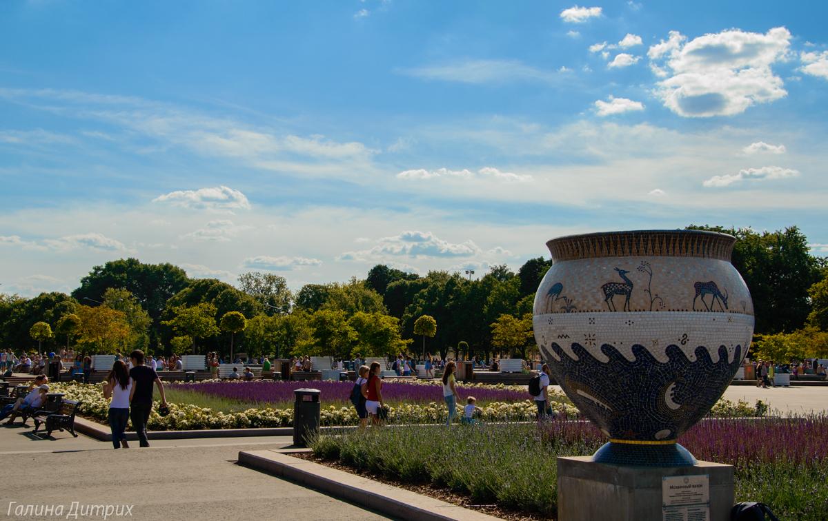 Парк Горького фото
