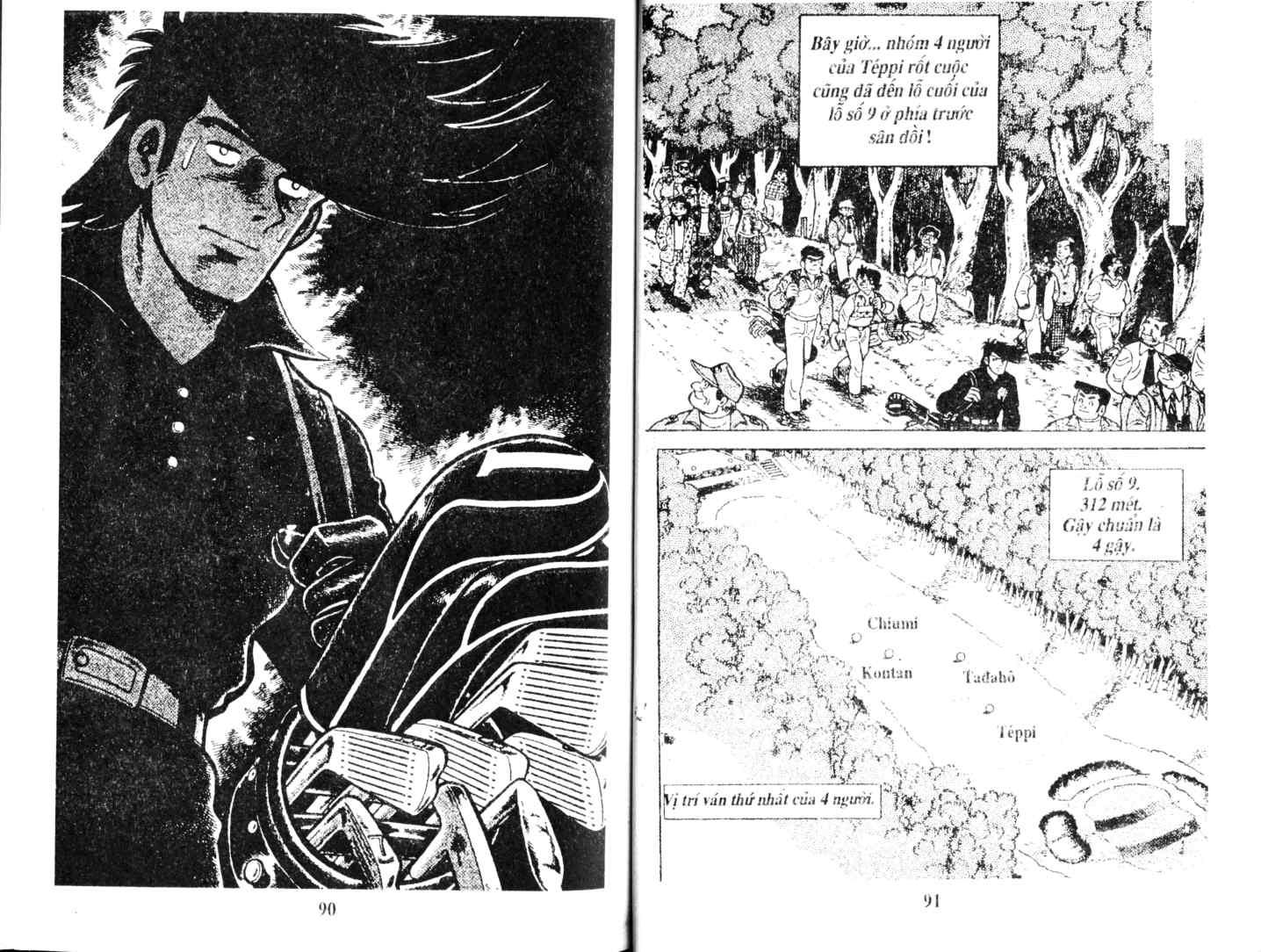 Ashita Tenki ni Naare chapter 5 trang 44