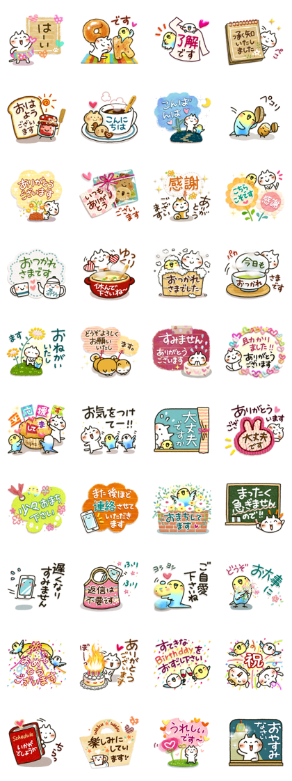 Sweet Healing Polite Stickers